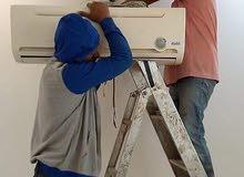 صيانة و تنظيف و تركيب و إصلاح المكيفات خدمة سريعة AC Maintenance and fixing