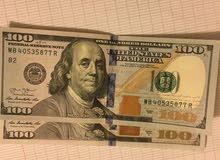 دولار مجمد