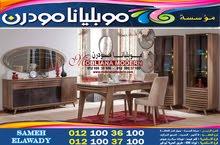 غرف سفرة موبليانا مودرن - بالاسعار سفرة مودرن - اثاث دمياط -  أحدث غرف السفرة المودرن 2020 - 2021