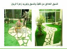حدائق داخلية صناعية بعشب صناعى  بعروض حصرية مع زهرة الريان