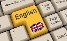 تعليم اللغة الانجليزسة باسهل الطرق