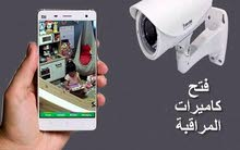 شام تكنلوجي لتركيب كاميرات المراقبة