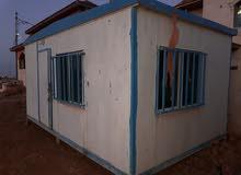 كرفان غرفتين للبيع