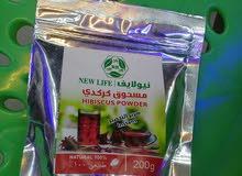 منتجات سودانية