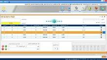 نظام ادارة المذاخر والمكاتب العلمية الدوائية