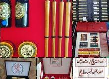 متجر روعة الإبداع للخط العربي متخصصون في مستلزمات الخطاط