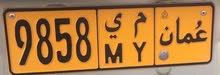 البيع رقم سيارة