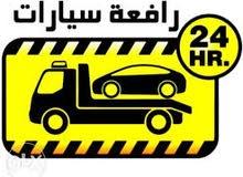 Van in Al Dakhiliya is available for sale