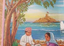 مطلوب كتب مدرسية ومناهج عمانية قديمة