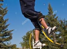 سكاي رنر ( ارجل قفازة ) Skyrunner