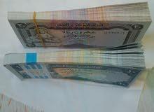 uncirculated Yemeni old paper money عملات ورقية يمنيه قديمه غير متداوله