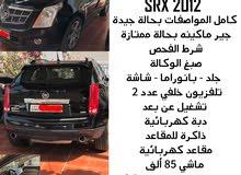 For sale 2012 Black SRX
