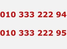 ارقام فودافون كبلز مميزة جدا