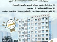 3 rooms  apartment for sale in Bosher city Madinat As Sultan Qaboos