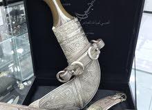 خنجر عماني زراف افريقي وحيد القرن