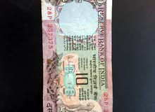Indian old 10 rupee note