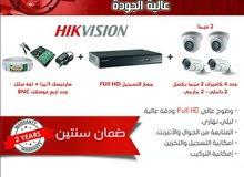 اجهزة مراقبة - 4 كاميرات بـ1099 ريال فقط