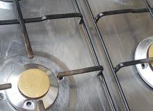 طباخ أربع عيون شغال مصري