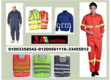 اسعار يونيفورم مصانع - شركة 3A لليونيفورم (01003358542)