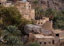 رحلات سياحية في ربوع عمان