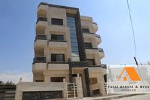 شقة سوبر ديلوكس للبيع ب ابو السوس 110 م