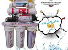 فلتر ماء تايواني 9 مراحل TNT