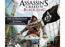 مطلوب assasin creed iv black flag لصوني 3
