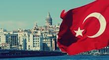 تأشيرة تركية C1 خلال 6 ساعات