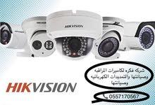 شركه فكره لخدمات الكاميرات والتمديدات الكهربائيه وصيانتها