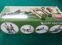 جهاز متعدد gym xtreme