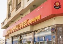 مطعم هندي للبيع