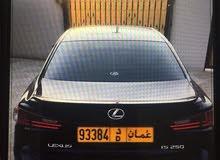 للبيع لكزس IS 250 خليجي وكاله عمان