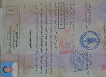 مدخل بيانات سوداني يبحث عن عمل