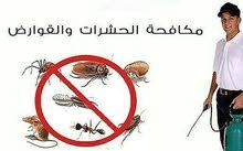 اباده الحشرات والقوارض والزواحف