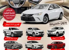 Toyota Camry 2019 For Rent - White color