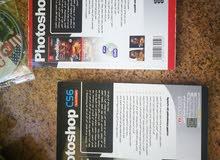 DVD تعليم الفوتوشوب