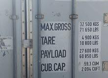 عدد 5 حاويات مبردة 12 متر   ( carrier )