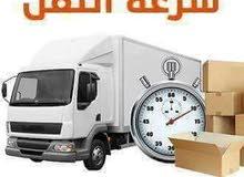 شركة الفواز لنقل الاثاث و العفش 01114585654