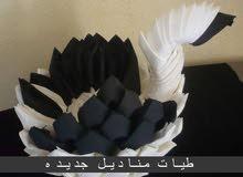 طيات مناديل جديده _ مصراته