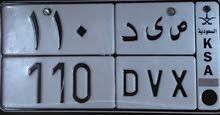اهل الصيد لوحة مميزة ( ص ي د ) 110