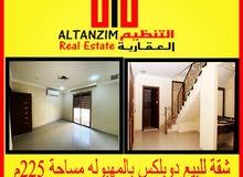 Apartment for sale in Al Ahmadi city Mahboula