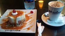 مقهي GiOo