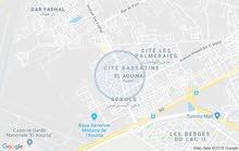 شقة مفروشة 150م للايجار في تونس العاصمة