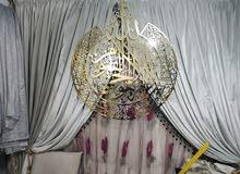 ايات قرآنية لتزيين الصالات الوان ذهبي و فضي مرآة