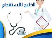 متوفر لدينا من المغرب و مصر ممرضات و أطباء في جميع التخصصات