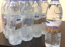 Fujairah Spring Drinking Water