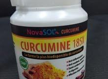 Curcumine 30 gélules