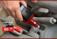 محول كهرباء السيارة من 12 الى 220 بقوة 150 وات