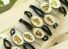 مطليات الاميره للهدايا تصميم الأسماء حسب الطلب هدايا جميع المناسبات اهدي من تحب