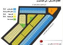 بمخطط مجهز بالشوارع تملك اراضي تجارية بتصريح ارضي +2 طابق علي الشارع العام (الياسمين)